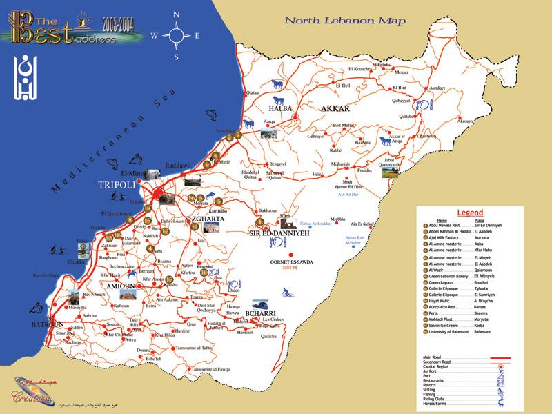 Basma from lebanon 3