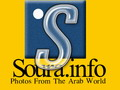 SOURA.info - Photos From The Arab World